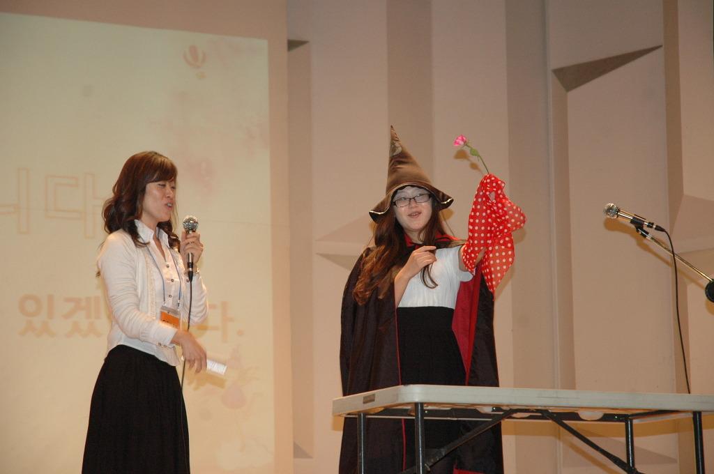 2010 가을축제-7