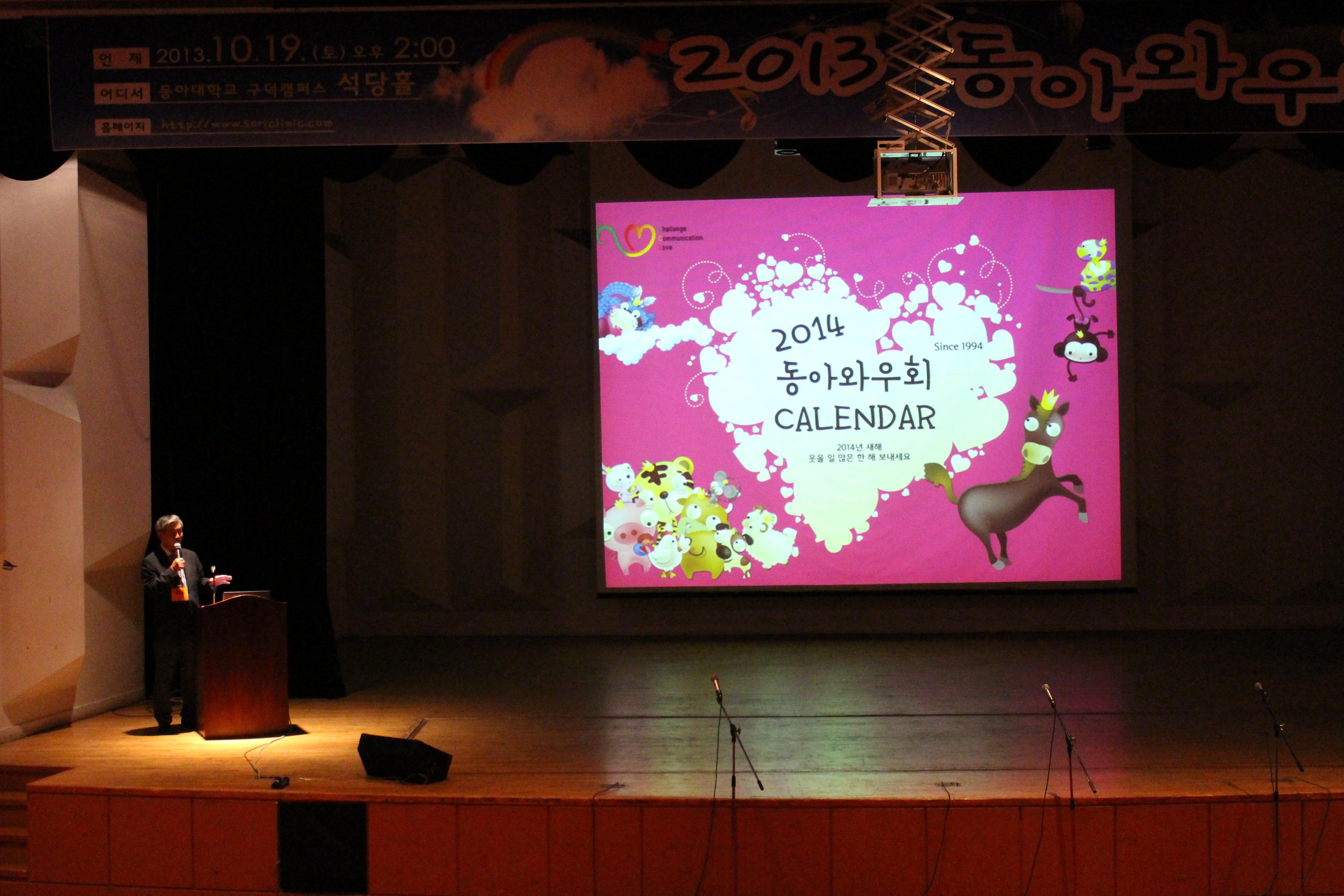 2013 가을축제-1