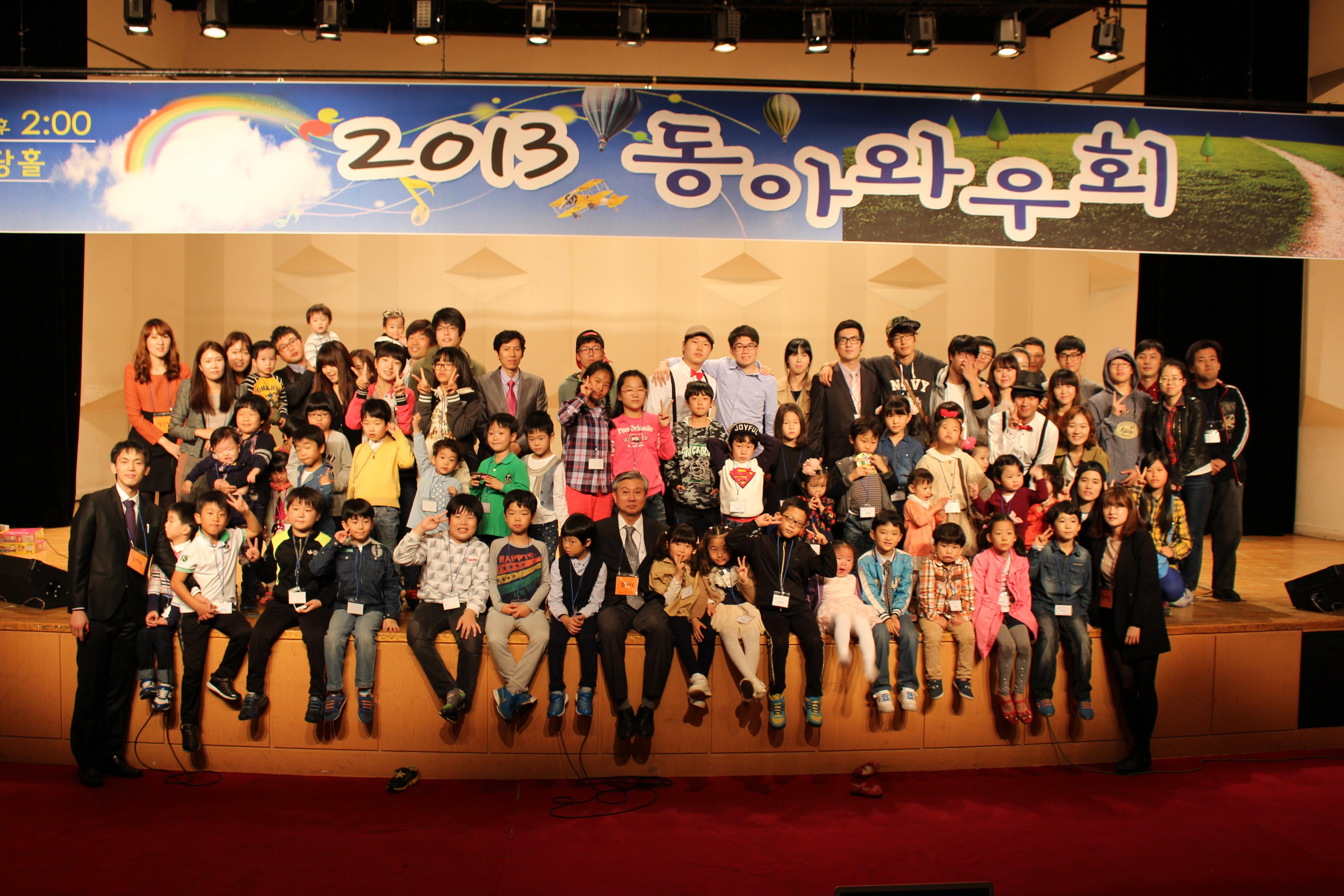 2013 가을축제-6