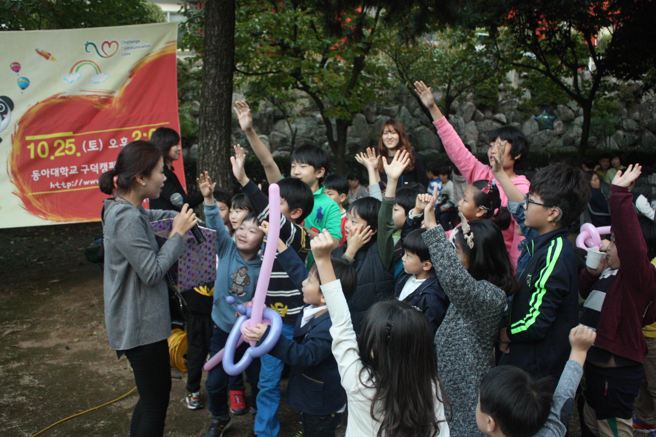 2014 가을축제-15