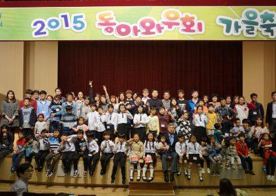 2015 가을축제-8