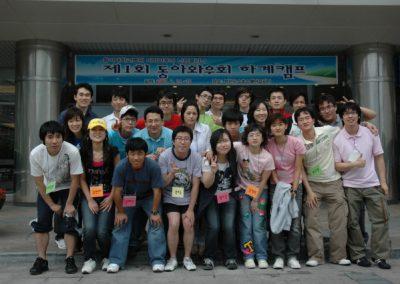 2007 하계캠프-1