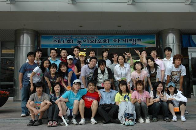 2007 하계캠프-2