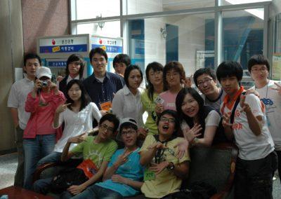 2007 하계캠프-7