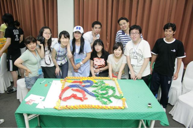 2008 하계캠프-1