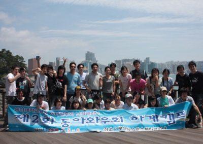 2008 하계캠프-3