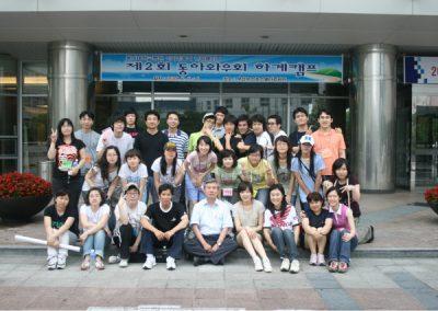 2008 하계캠프-4
