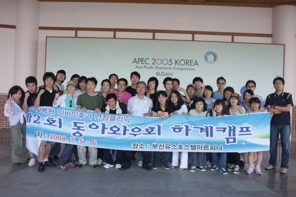 2008 하계캠프-6