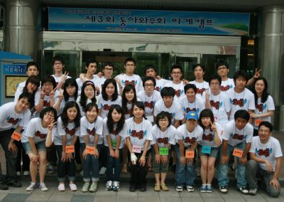 2009 하계캠프-3