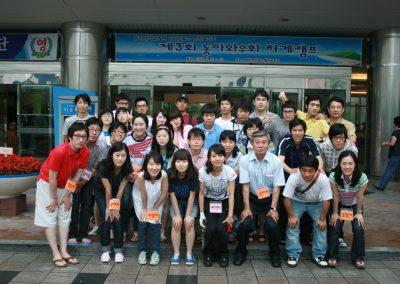2009 하계캠프-4