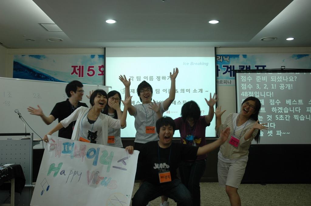 2011 하계캠프-2