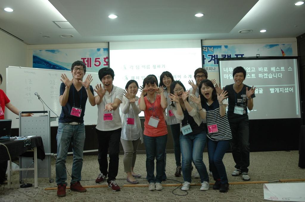 2011 하계캠프-4
