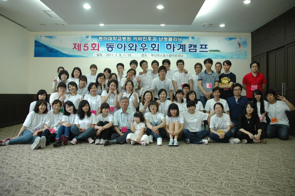 2011 하계캠프-7