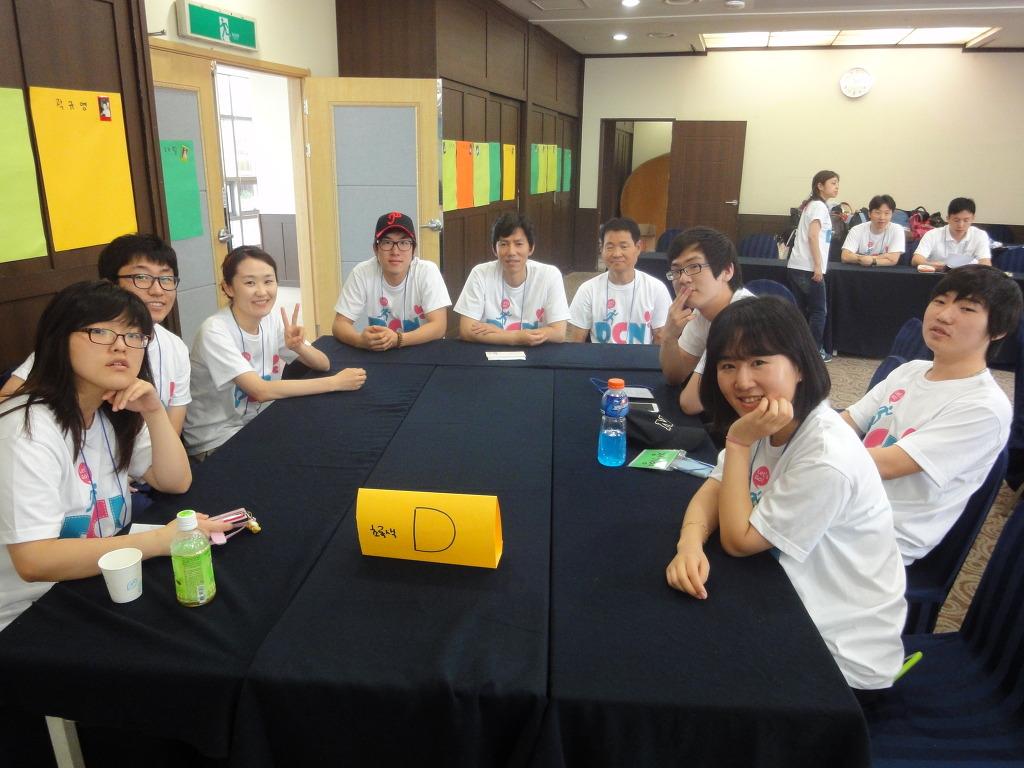 2012 하계캠프-1