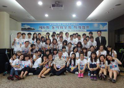 2012 하계캠프-5