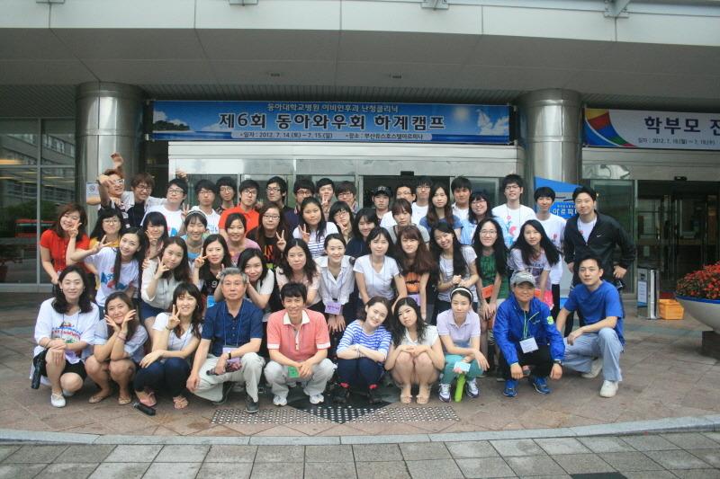 2012 하계캠프-6