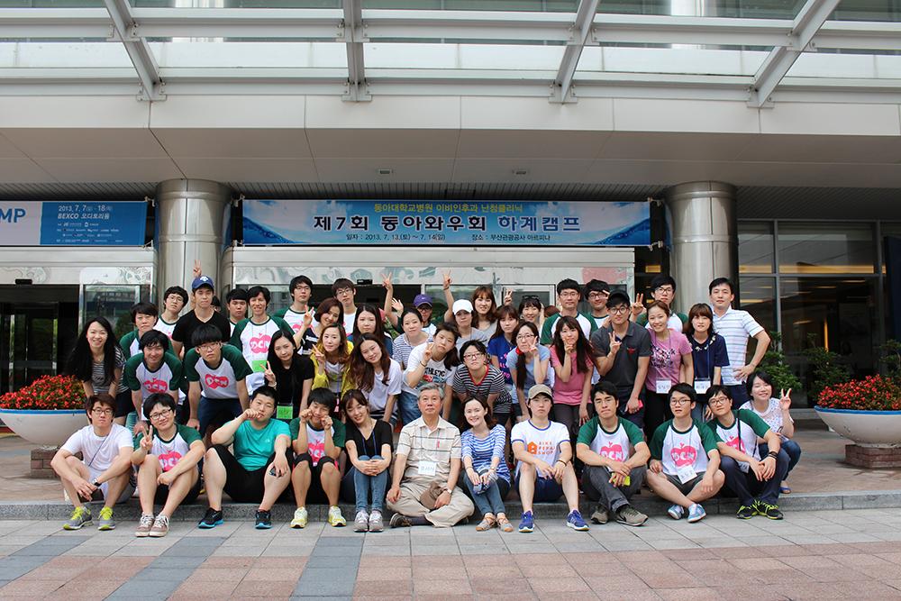 2013 하계캠프-13
