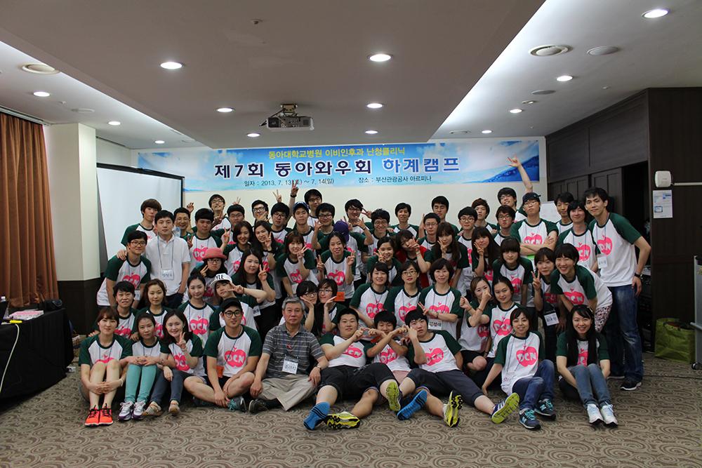 2013 하계캠프-5