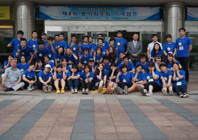 2014 하계캠프-5