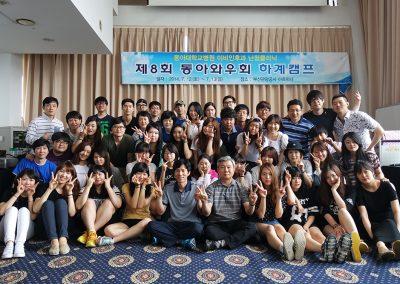 2014 하계캠프-8