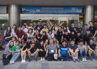 2016 하계캠프-19