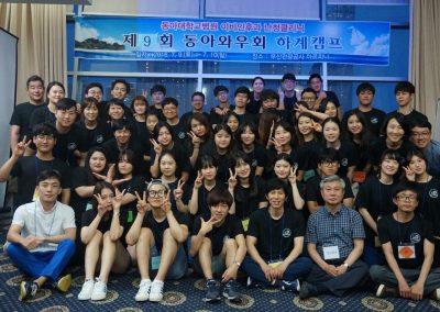 2016 하계캠프-20